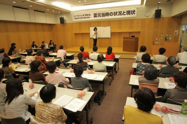 f:id:coop_fukushima_oita:20111111111600j:image