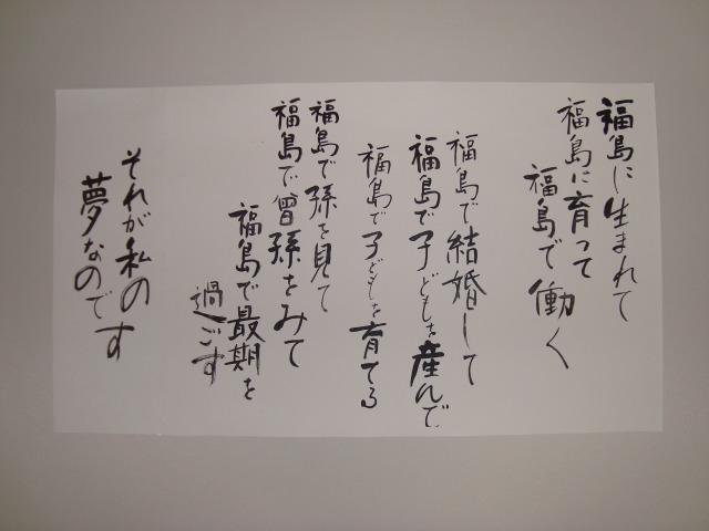 f:id:coop_fukushima_oita:20111111111857j:image
