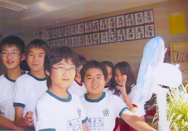 f:id:coop_fukushima_oita:20111111121108j:image