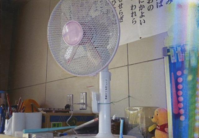 f:id:coop_fukushima_oita:20111111121111j:image