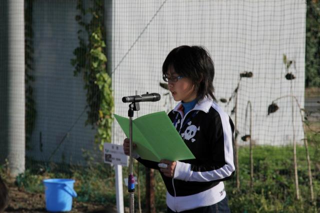 f:id:coop_fukushima_oita:20111208111400j:image