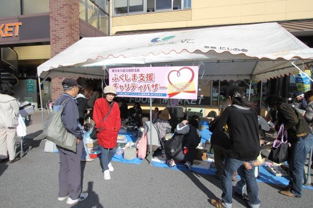 f:id:coop_fukushima_oita:20111208151914j:image