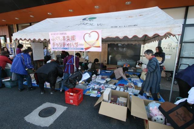 f:id:coop_fukushima_oita:20111208151922j:image