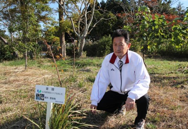 f:id:coop_fukushima_oita:20121214115002j:image