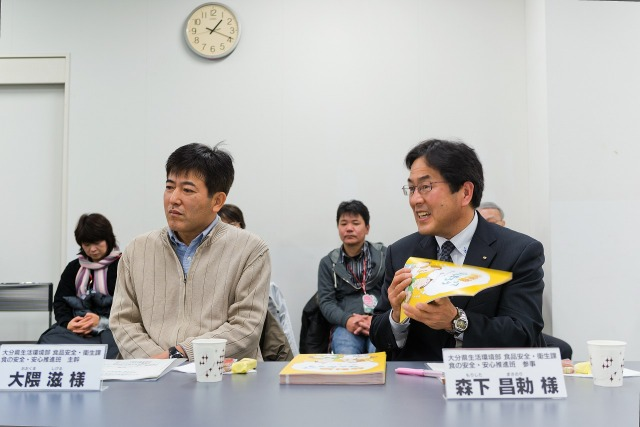 f:id:coop_fukushima_oita:20121229095327j:image
