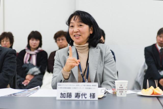 f:id:coop_fukushima_oita:20121229095329j:image