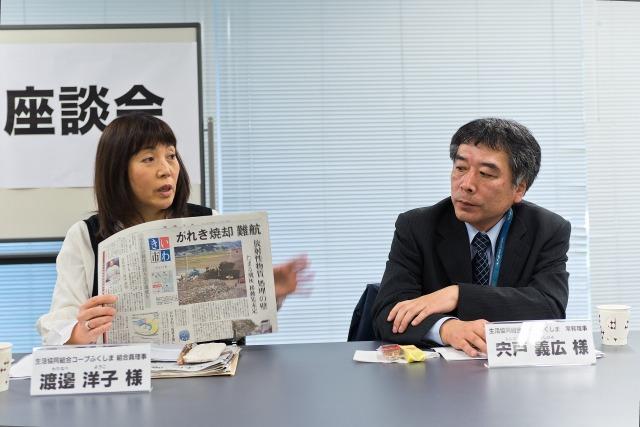 f:id:coop_fukushima_oita:20121229095330j:image