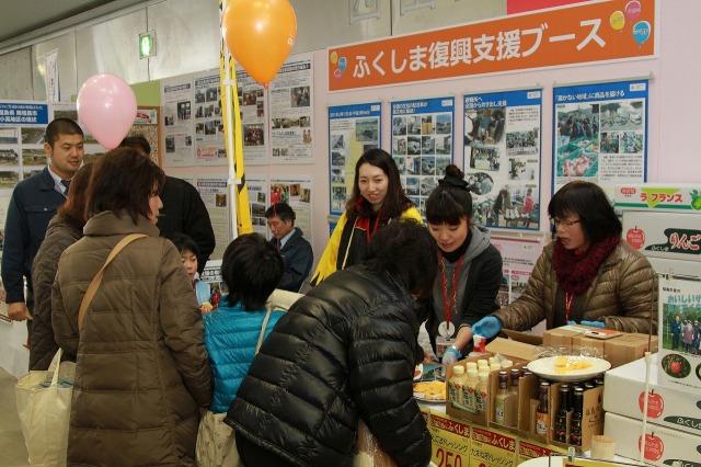 f:id:coop_fukushima_oita:20121229095332j:image