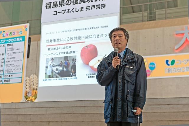 f:id:coop_fukushima_oita:20121229095334j:image