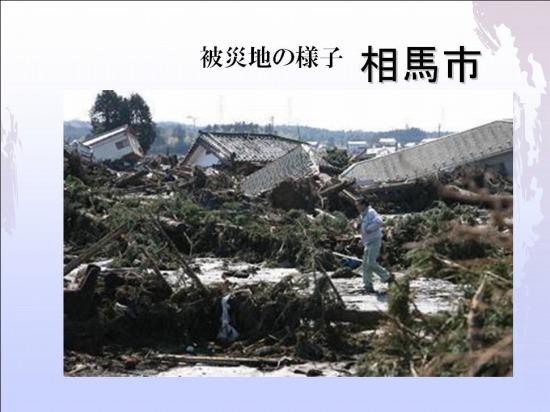 f:id:coop_fukushima_oita:20130722120735j:image