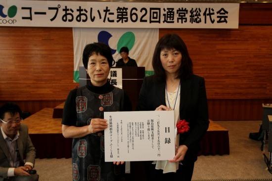 f:id:coop_fukushima_oita:20130722120738j:image