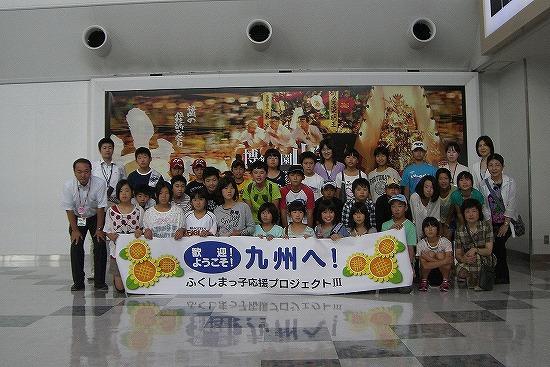 f:id:coop_fukushima_oita:20130824153549j:image