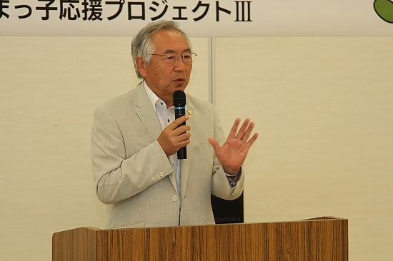 f:id:coop_fukushima_oita:20130824155246j:image