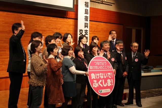 f:id:coop_fukushima_oita:20131231153756j:image