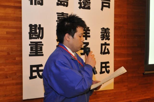 f:id:coop_fukushima_oita:20131231153757j:image