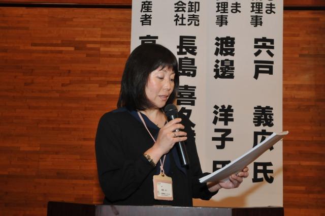 f:id:coop_fukushima_oita:20131231153802j:image