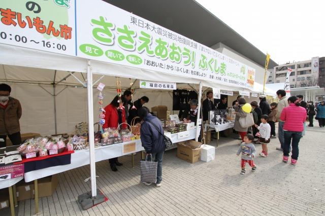 f:id:coop_fukushima_oita:20140813103932j:image