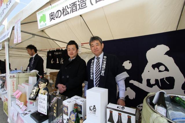 f:id:coop_fukushima_oita:20140813103933j:image