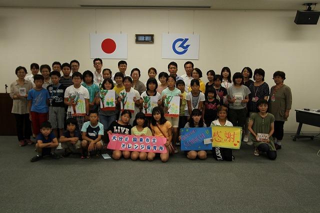 f:id:coop_fukushima_oita:20141013170305j:image