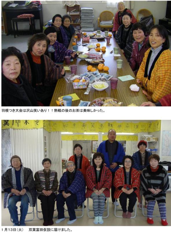 f:id:coop_fukushima_oita:20150203190559j:image