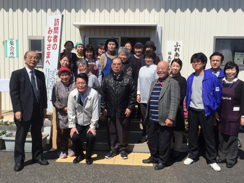f:id:coop_fukushima_oita:20150716142059j:image