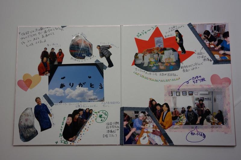 f:id:coop_fukushima_oita:20150716162341j:image
