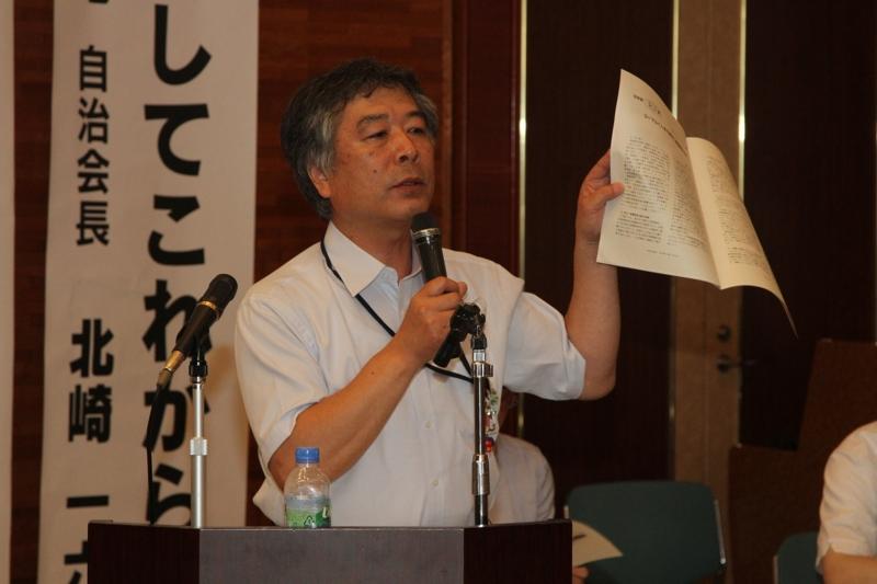 f:id:coop_fukushima_oita:20150716163020j:image