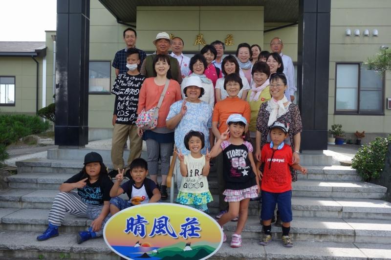 f:id:coop_fukushima_oita:20151229105933j:image:left