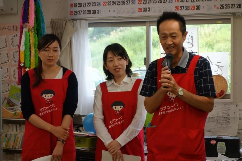 f:id:coop_fukushima_oita:20151229125352j:image:left