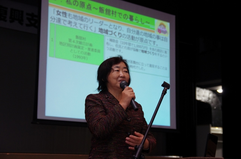 f:id:coop_fukushima_oita:20151229131142j:image:left