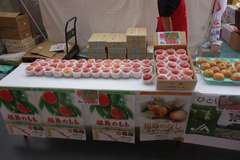 f:id:coop_fukushima_oita:20151229133310j:image