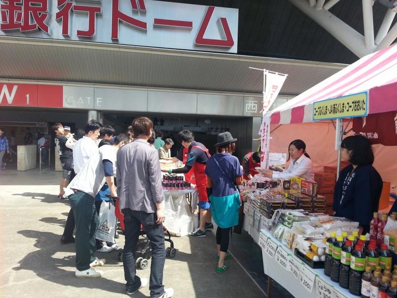 f:id:coop_fukushima_oita:20151229133312j:image