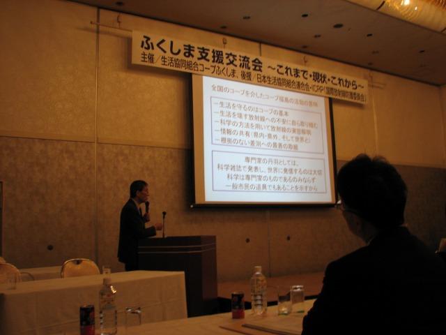 f:id:coop_fukushima_oita:20160307174623j:image