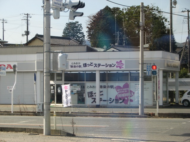 f:id:coop_fukushima_oita:20160307181151j:image