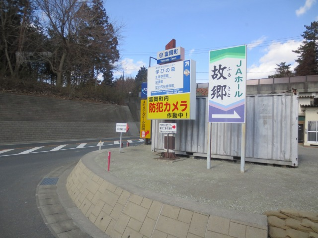 f:id:coop_fukushima_oita:20160307181157j:image