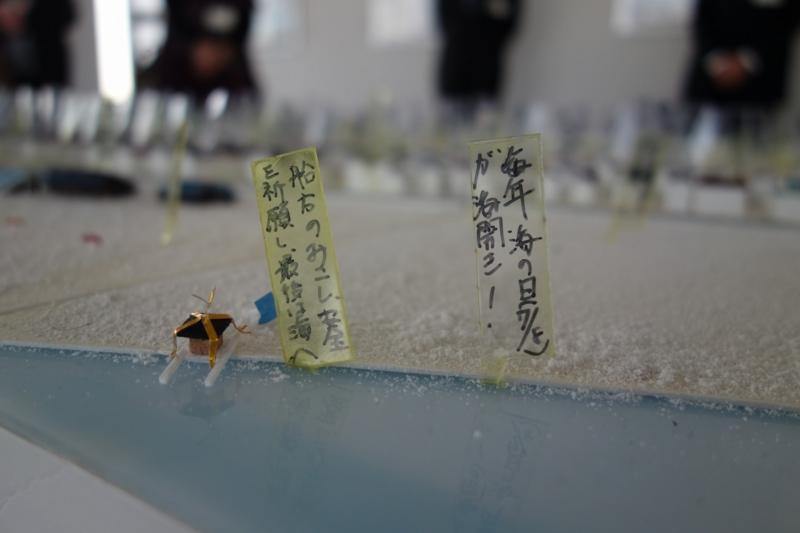 f:id:coop_fukushima_oita:20160426122638j:image