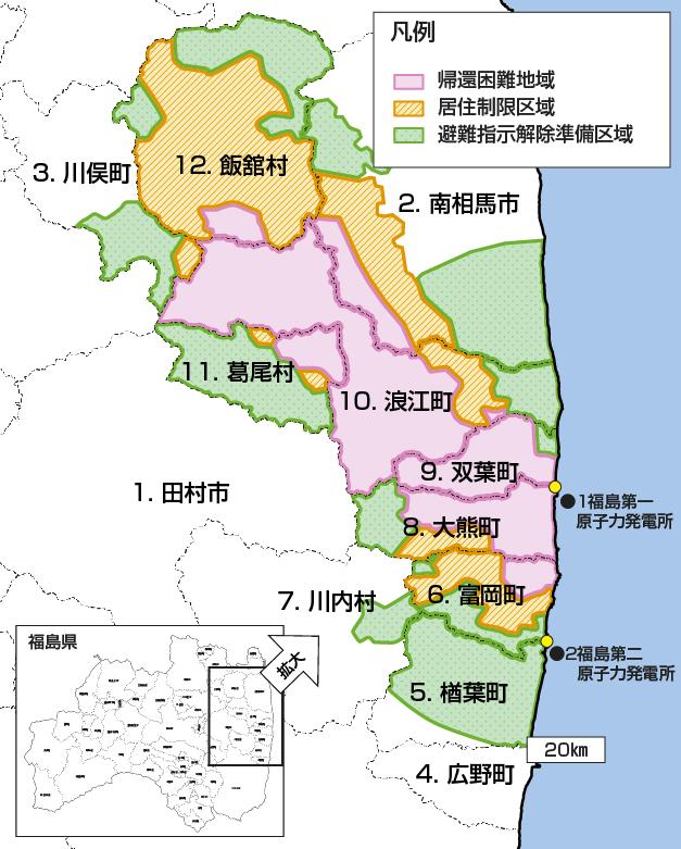 f:id:coop_fukushima_oita:20160427162230j:image