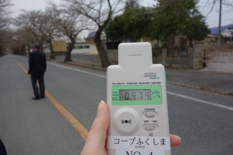 f:id:coop_fukushima_oita:20160518172603j:image