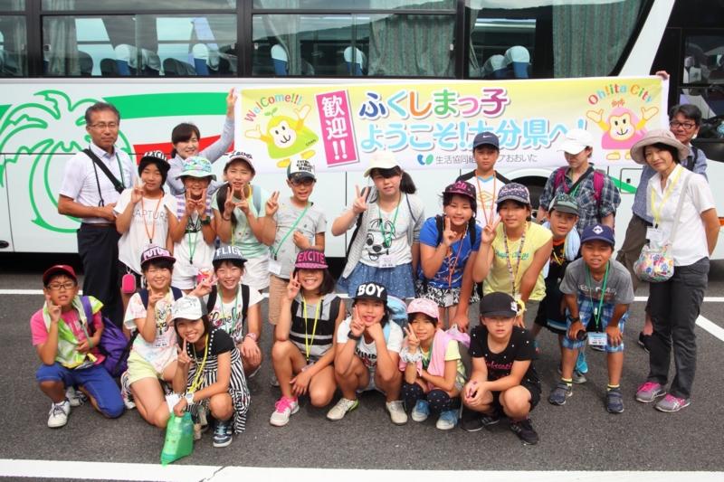 f:id:coop_fukushima_oita:20160729104229j:image