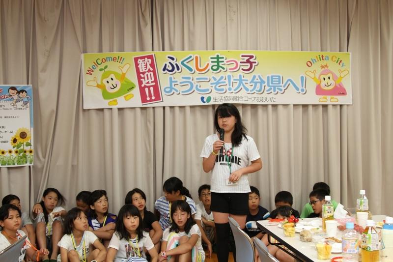 f:id:coop_fukushima_oita:20160810102109j:image