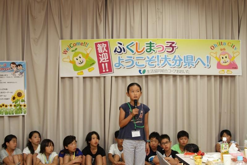 f:id:coop_fukushima_oita:20160810102112j:image