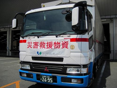 f:id:coop_fukushima_oita:20160817111756j:plain