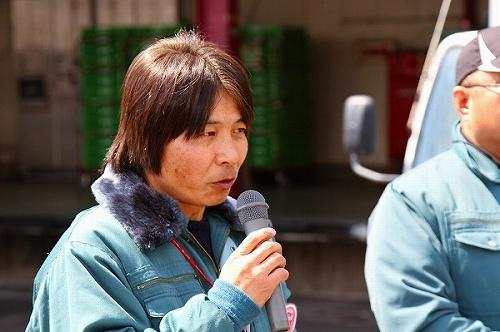 f:id:coop_fukushima_oita:20160817113127j:plain