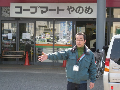 f:id:coop_fukushima_oita:20160817114448j:plain