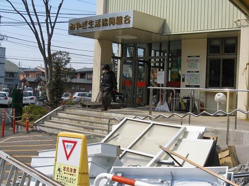 f:id:coop_fukushima_oita:20160817114449j:plain