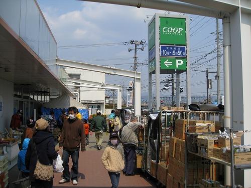 f:id:coop_fukushima_oita:20160817114455j:plain