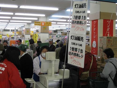 f:id:coop_fukushima_oita:20160817114458j:plain