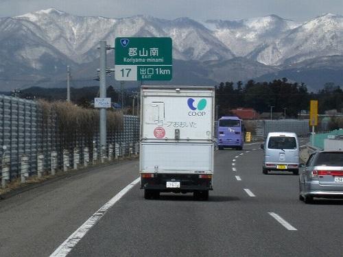 f:id:coop_fukushima_oita:20160817114503j:plain