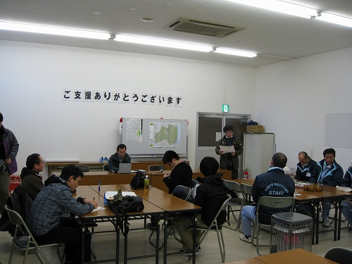 f:id:coop_fukushima_oita:20160817115646j:plain