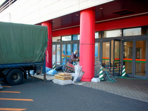 f:id:coop_fukushima_oita:20160817130328j:plain